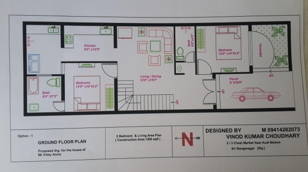 Amazing 20 X 60 House Plans Gharexpert 15 X 50 House Map Picture