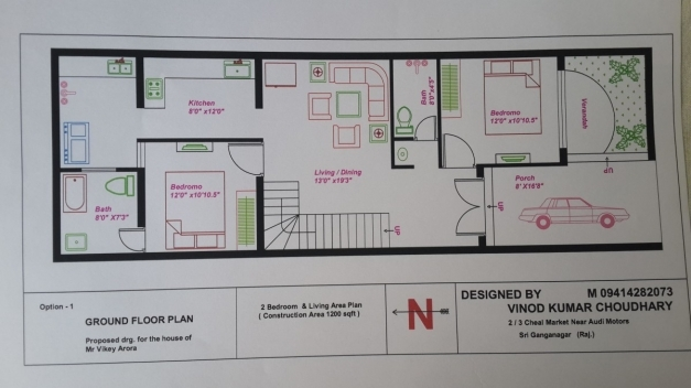 Gorgeous Download House Plans 15 X 50 Size House Scheme 15 By 50 Size Homes Design Pictures