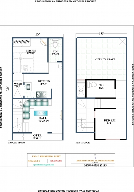 Incredible Remarkable House Map 15 X 30 Images Ideas House Design 15x50house Plan With Images Pictures